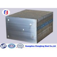 Buy cheap Die Casting Forged Steel Block 1.2344 / H13 Hot Work Mould Steel Block from wholesalers