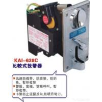 Buy cheap Cpu Coin Selector , Coin Acceptor from wholesalers