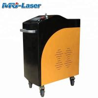 Buy cheap Manual Cleaning Type Laser Rust Removal Machine CE FDA Certificate product