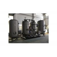Buy cheap PSA Medical Oxygen Plant With French CECA Zeolite Molecular Sieve product
