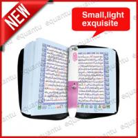 Buy cheap Fashion Small 4G Digital Quran Reading Pen Wordy by Word Combine from wholesalers