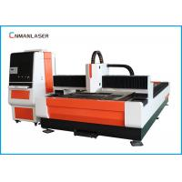 Buy cheap Wood Laser Cutting Engraving Machine To Make Wooden Letters Engraver And Cutter from wholesalers