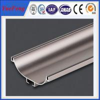 Buy cheap aluminum extrude for glass shower door factory, polish aluminium profiles for shower door from wholesalers