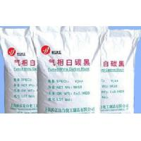 Buy cheap White Carbon Black Gas-Phase product