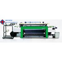 Buy cheap QJH910 China flexible rapier weaving loom, high speed rapier loom from wholesalers