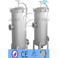 China Inline Water Filter Cost , Industrial Sand Filter For Reverse Osmosis Equipment on sale