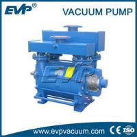 Buy cheap Single stage large capacity liquid ring vacuum pump,water ring vacuum pump,EVP vacuum pump product