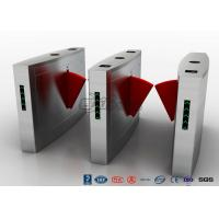 Buy cheap Organic Glass Retractable RFID Card Reader Counter Speed Gate / Flap Turnstile / Flap Barrier from wholesalers