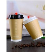 Buy cheap Food Grade PE Paper Coffee Cups With Lids And Sleeve Straw Package Eco Friendly from wholesalers