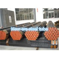 Buy cheap ASTM A106/A53/API 5L Seamless Steel Pipes from wholesalers