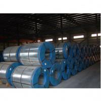 Buy cheap Silicon Steel / Cold Rolled Electrical Steel / Cold Rolled Grain Oriented Steel (CRGO) from wholesalers