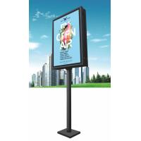 Buy cheap Pole Mounted LED Digital Signage Display Iron Cabint LED Digital Display Screens from wholesalers