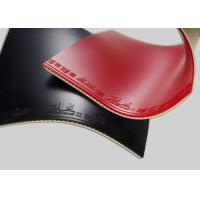 Buy cheap Highly Elastic Table Tennis Accessories FOCUS III SNIPE Table Tennis Rubber from wholesalers