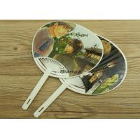 Buy cheap Customized Magazine Hand Held Folding Fans Plastic Material Handwork Craft product