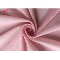 Buy cheap Elastic Spandex Polyester Sports Mesh Fabric , Breathable Power Net Fabric from wholesalers