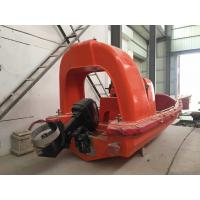 Buy cheap 6 persons Open rescue boat with outboard diesel engine prices from wholesalers