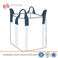 Buy cheap Building bag,coated fabric pp bulk ton bag for packagign building material and chemical from wholesalers