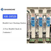 Buy cheap BMI Electronic Health Check Up Machine , Medical Centers Automatic Height And Weight Machine from wholesalers