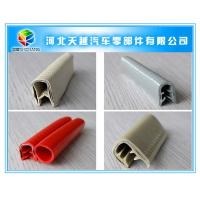 Buy cheap hot sales PVC decorate seal strip from wholesalers