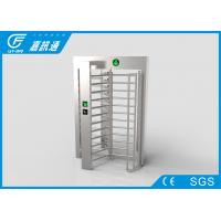 Buy cheap Rotating Entrance Gate TCP / IP Communication , Military Area Turnstile Security Doors from wholesalers