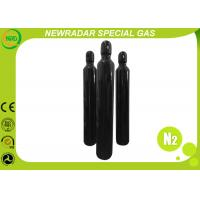 Buy cheap DOT Cylinders Ultra High Purity Gases Nitrogen N2 Gas Fire Suppression from wholesalers