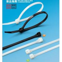 Buy cheap Tensile strength enhanced HONT patented cable ties from wholesalers