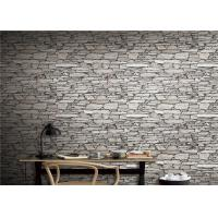 Buy cheap Removable 3D Brick Wall Wallpaper Bedroom Decoration With Pvc Surface Embossed from wholesalers