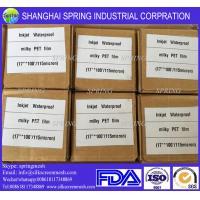 Buy cheap Premium Inkjet Printing Transparent PET Polyester Film 100Mic/Inkjet Film product