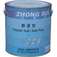 Buy cheap Polished Poly Putty car body repair filler Base , 2K temperature Putty excellent adhesion from wholesalers