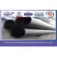 Buy cheap Polished 100mm TIG Stainless Steel Welded Pipe For Balustrade 6 Inch 1Cr18Ni9Ti6 from wholesalers