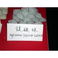 Light Burnt Magnesite (light Burnt Carbon Magnesite Ball)