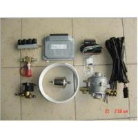 Buy cheap CNG conversion kits product