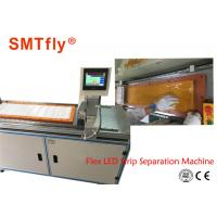 Buy cheap 600mm LED Strip Separator V Cut PCB Depaneling Machine with FPC Flexible Board SMTfly-1SN from wholesalers