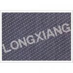 Buy cheap fiberglass sunshade cloth from wholesalers