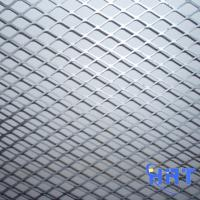 Buy cheap Diamond expanded metal lath from wholesalers