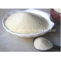Buy cheap Halal 180 Bloom Edible Gelatin Powder Odourless For Soft Candy And Yogurt product