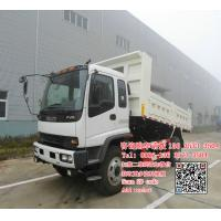 Buy cheap FVR isuzu tipper truck 240hp diesel engine euro5 left hand drive customized order from wholesalers