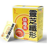 Buy cheap Japan Lingzhi Slimming Tea, Toxin-Discharged Tea, Slimming Tea from wholesalers