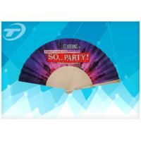 Buy cheap Custom Printed Foldable Hand Fans with natural or painted Wooden Ribs For promotion or decoration from wholesalers