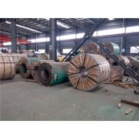 Buy cheap Cold Rolled 2MM Stainless Steel Coils Sheet Grade 409 JIS Standard from wholesalers