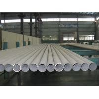Buy cheap 25mm 28mm 12mm 15mm Thin Wall Stainless Steel Seamless Pipe 316Ti 10X17H13M2T from wholesalers
