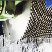 Buy cheap Diamond Saw Blade & Segment for Granit Block Cutting (size 900mm-3500mm) from wholesalers