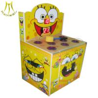 Buy cheap Hansel cheap game center kids small game machine hamster for sale from wholesalers