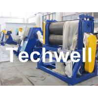 Buy cheap 1250mm Coil Width 0 - 15m/min Woking Seppd Metal Sheet / Coil Embossing Machine from wholesalers