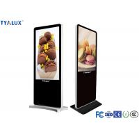 Buy cheap 55 Inch Floor Stand HD Multi Touch 1080P All In One PC LCD Monitor Digital Display from wholesalers