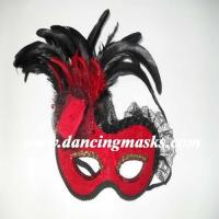 Buy cheap Venetian Masquerade Masks from wholesalers