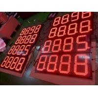 Buy cheap Digital gas pricers sign board led oil price display for gas station led advertising display from wholesalers