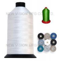 Buy cheap Nylon Sewing Thread V69 1lb Spool product