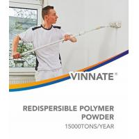 Buy cheap Redispersible polymer powder DP-A202 equivalent vinnapas 5010n from wholesalers