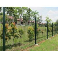 Buy cheap V Post Fence, Wire Mesh Fence from wholesalers